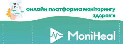 Низька тривалість життя в Україні – і як виправити ситуацію?